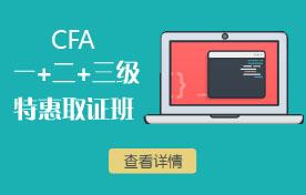 CMA中文考试——满足了财务管理人员的需要!