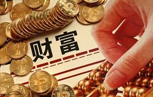中国会计师事务所和税务师事务所前十位