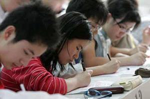 2015年8月8日CMA中文考试,考试预约注意事项有哪些?
